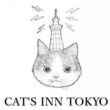 CAT'S INN TOKYO(キャッツイン東京)